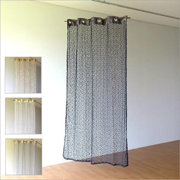 リング付メッシュカーテン 4カラー