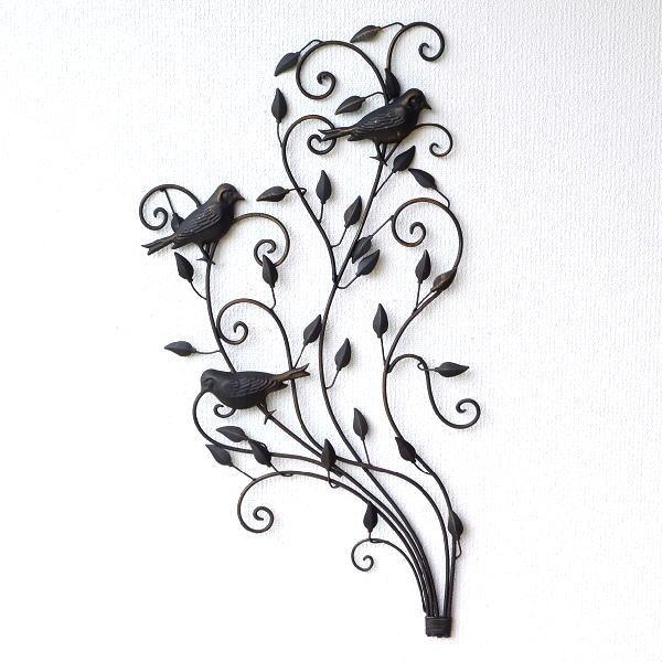 壁飾り 壁掛け おしゃれ アイアン ウォールデコレーション バード アートパネル アイアンの壁飾り バードアラベスク [spc2301]