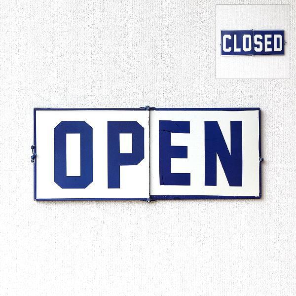 OPEN CLOSED 看板 オープン クローズド アイアン おしゃれ レトロ アンティーク カフェ お店 店舗 オープン&クローズドサインプレート [spc2951]
