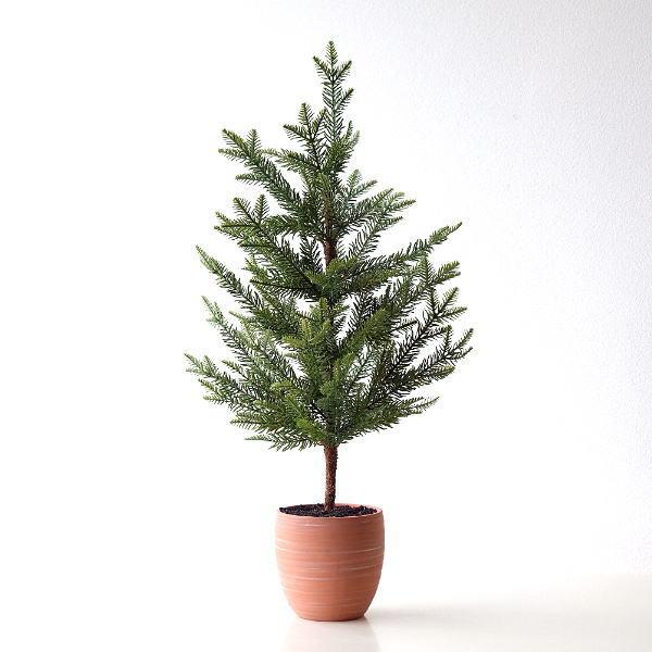 クリスマスツリー おしゃれ 卓上 オブジェ 置物 小さい ミニ コンパクト ポット付きフェイクツリー [spc3420]