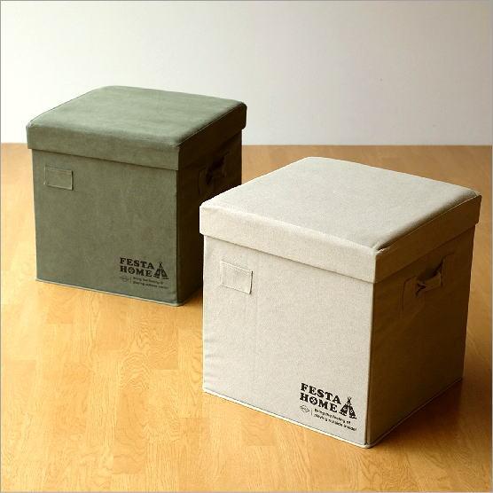 スツール 収納 ボックス 椅子 折りたたみ シンプル おしゃれ 箱 BOX 無地 A4 新聞 おもちゃ お片付け 座れる 持ち手付き ストレージチェアーL 2カラー [spc3759]