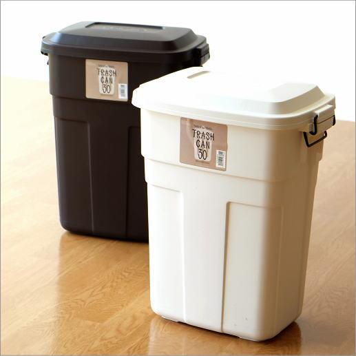 ふた付きごみ箱 おしゃれ 30リットル ゴミ箱 ダストボックス 蓋付き トラッシュコンテナ 2カラー