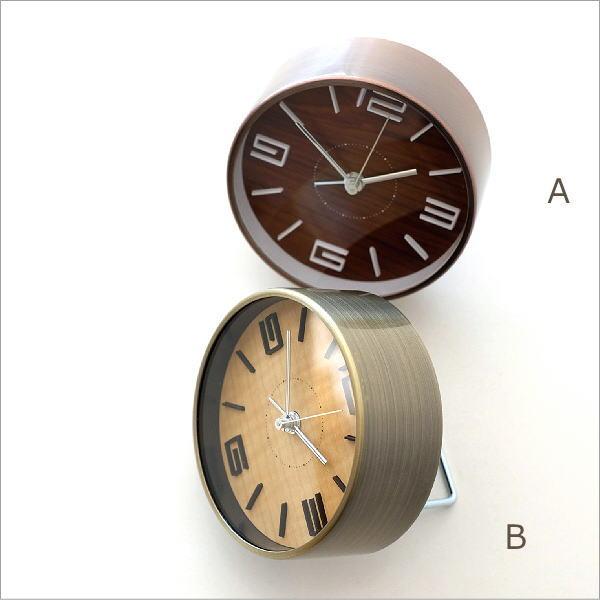 目覚ましシンプル時計2カラー