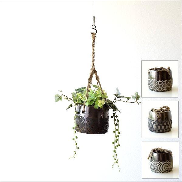 陶器のハンギングポット4タイプ