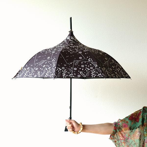 晴雨兼用傘 長傘 日傘 パゴダ傘 UVカット 黒 遮光 遮熱 竹 バンブー ハンドル 持ち手 女性 レディース 晴雨兼用アンブレラ パゴダC [spc6932]