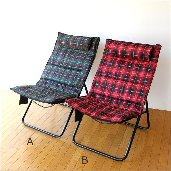 リビングチェア 一人用 椅子 背もたれ おしゃれ 折りたたみ椅子 折りたたみチェア 折り畳み ハイバックチェア リラックスチェアー チェック2タイプ【送料無料】