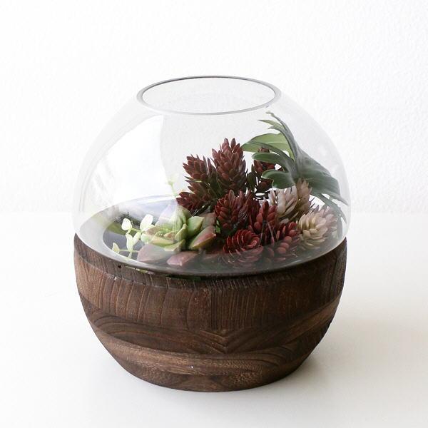 花瓶 フラワーベース テラリウム ガラス 木製 おしゃれ 容器 枝物 ブラウン ウッドとガラスのフラワーベース [spc9296]