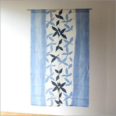 暖簾(のれん) 和風 和柄 おしゃれ インテリア 目隠し 間仕切り 麻 85×150cm のれん 木の葉