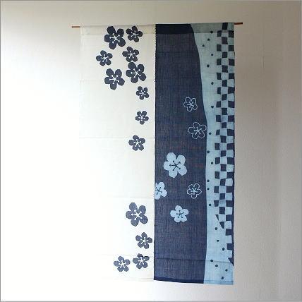 暖簾(のれん) 和風 和柄 おしゃれ インテリア 目隠し 間仕切り 麻 85×150cm のれん 花市松