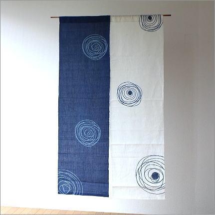 暖簾(のれん) 和風 和柄 おしゃれ インテリア 目隠し 間仕切り 麻 85×150cm のれん 渦