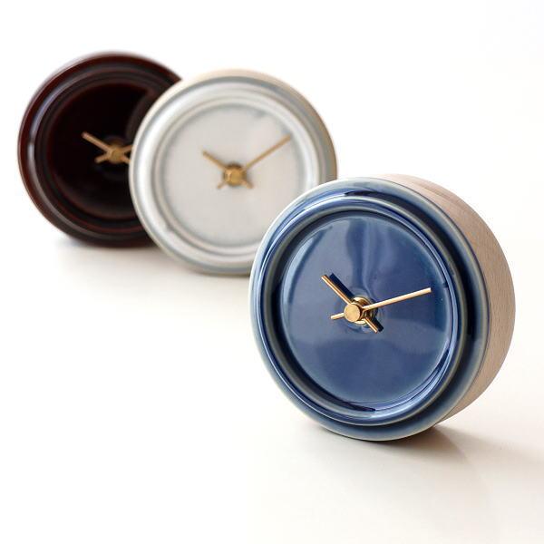 置き時計 おしゃれ アナログ 陶器 かわいい シンプル 美濃焼 日本製 焼き物 文字盤なし 数字なし 丸い 丸形 陶器とウッドの置時計 3カラー [ssk4546]