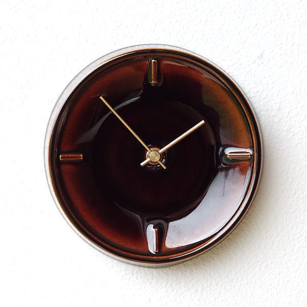 壁掛け時計 掛け時計 陶器 おしゃれ かわいい シンプル ウォールクロック 美濃焼 日本製 陶器のサークル掛け時計 C [ssk6317]
