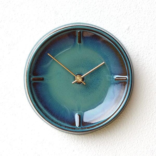 壁掛け時計 掛け時計 陶器 おしゃれ かわいい シンプル ウォールクロック 美濃焼 日本製 陶器のサークル掛け時計 A [ssk9960]