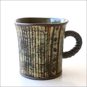 益子焼 コーヒーカップ 陶器 マグカップ ねじりハンドル
