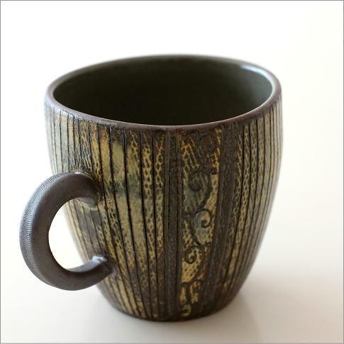 益子焼 コーヒーカップ 陶器 マグカップ 渦巻き紋