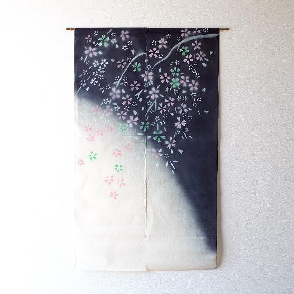 のれん 暖簾 おしゃれ 麻 和風 麻のれん 桜 [swa2863]