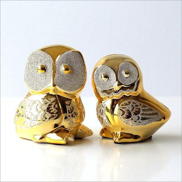 ゴールドの夫婦フクロウ貯金箱