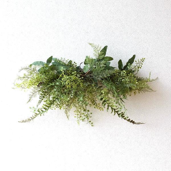 フェイクグリーン 壁掛け インテリア イミテーショングリーン フェイクグリーンの壁飾り ミックスリーフスワッグ [swa4801]