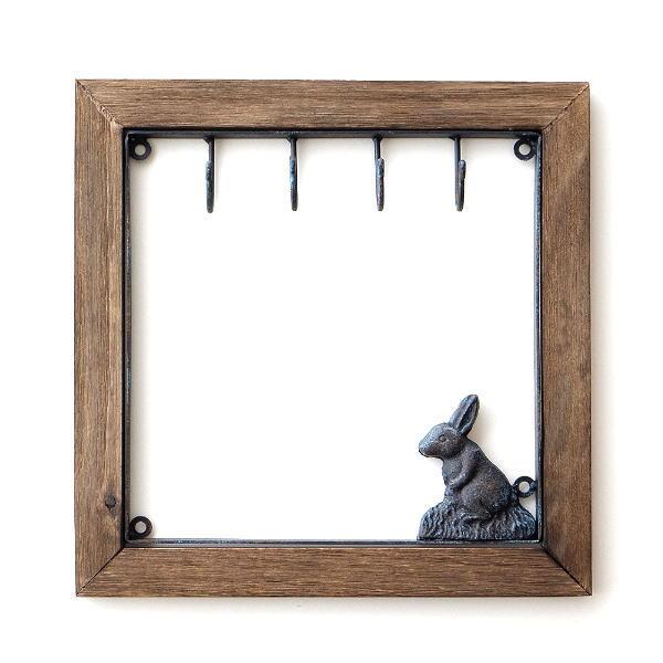 フック 壁 キーフック 鍵掛け 壁掛け 壁飾り アイアン 木製 ウサギ 雑貨 壁掛け インテリア アンティーク おしゃれ アイアンとウッドのキーフック ウサギ [swa8099]