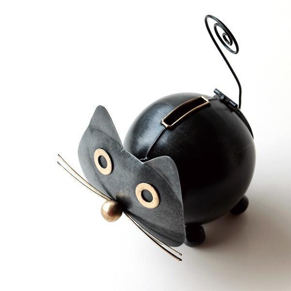 貯金箱 おしゃれ かわいい 猫 置物 オブジェ インテリア 雑貨 ブリキの貯金箱 クロネコ [tom0318]