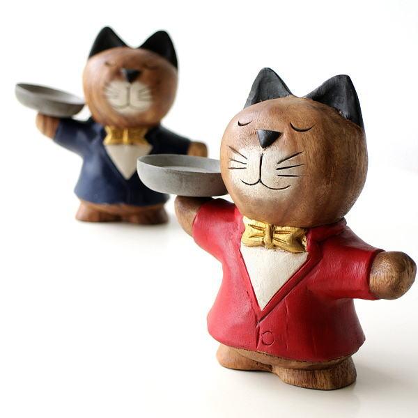 置物 オブジェ ネコ 猫 木彫り かわいい 可愛い 木製 天然木 木工 ねこ インテリア 小物 雑貨 木彫りの置物 ウェイターネコ2カラー [tom0660]