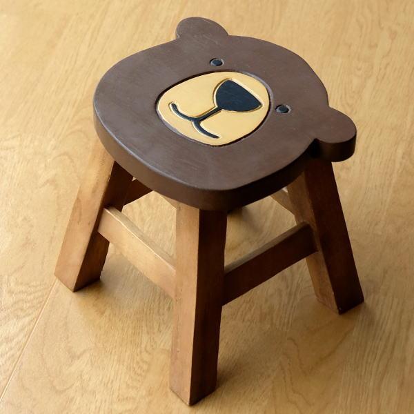 スツール 木製 子供 椅子 おしゃれ ミニスツール 小さい ウッドスツール 丸椅子 子供用 かわいい 無垢材 花台 ミニテーブル クマ 子供イス ベアー [tom0684]