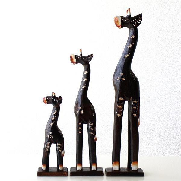 キリン 置物 木彫り オブジェ 木製 おしゃれ インテリア 木彫りのオブジェ キリンの親子3匹セット [tom0725]
