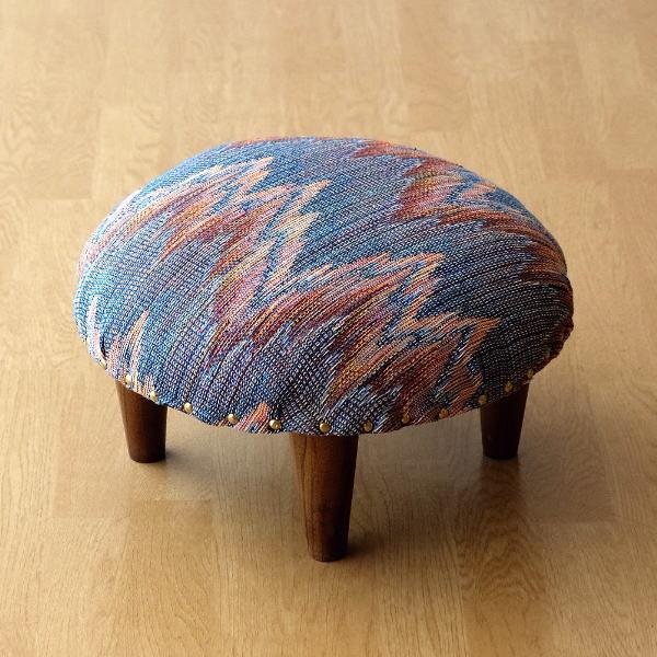 スツール おしゃれ クッション 低い ロータイプ 子供 椅子 丸い 丸形 円形 ローチェア オットマン 足載せ 布張り 生地 かわいい 可愛い ロースツール ラウンド [tom0840]