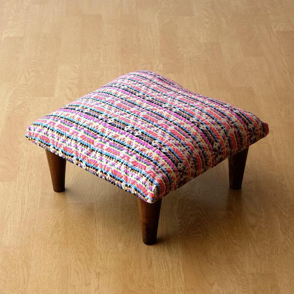 スツール おしゃれ クッション 低い ロータイプ 子供 椅子 ローチェア オットマン 足載せ 布張り 生地 かわいい 可愛い 四角 正方形 ロースツール スクエア [tom0842]