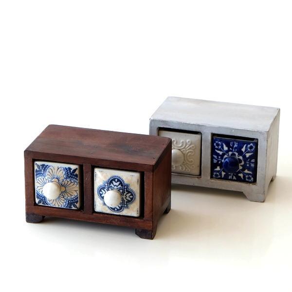 小物入れ 引き出し ミニチェスト 卓上 木製 陶器 アンティーク おしゃれ アクセサリーケース 陶器の引き出しミニチェスト2個 ブルー&ホワイト2タイプ [tom1259]