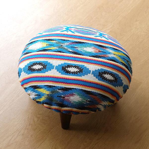 スツール おしゃれ クッション 低い ロータイプ 子供 椅子 丸い 丸形 円形 ローチェア オットマン 足載せ 布張り かわいい ロースツール ラウンド ターコイズ [tom2297]