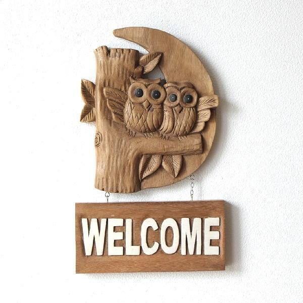 木彫りフクロウの壁掛けC [tom2424]
