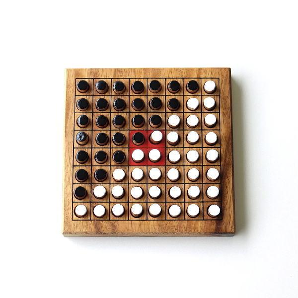 木製リバーシ(オセロ) [tom4284]