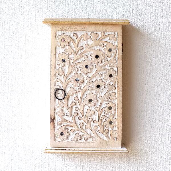 キーボックス 壁掛け おしゃれ 玄関 インテリア かわいい ナチュラル 鍵収納 鍵掛け 木製 スリム コンパクト ウッド壁掛けキーボックス フローラ [tom4497]