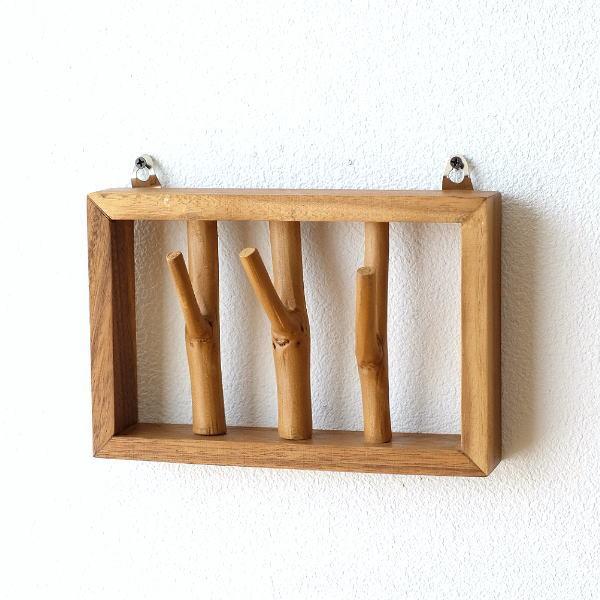 フック 壁 キーフック 鍵掛け 木製 おしゃれ ウッド インテリア 小枝のナチュラルフック [tom4754]