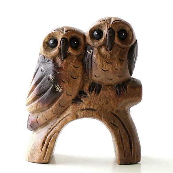 置物 オブジェ ふくろう 木彫り かわいい 可愛い 木製 天然木 木工 梟 インテリア 小物 雑貨 木彫りの置物 ペアフクロウ [tom7656]