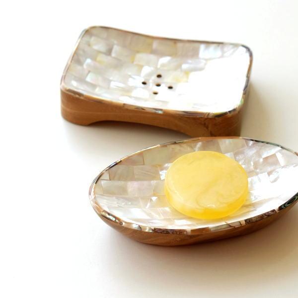 ソープディッシュ おしゃれ 石鹸置き シェル 貝殻 木 かわいい せっけん置き 石鹸皿 シェルとウッドのソープホルダー 2タイプ [tom8904]