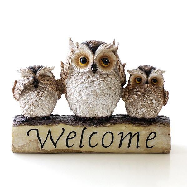 オブジェ おしゃれ ふくろう 置物 フクロウ 雑貨 Welcome 玄関 カウンター エントランス かわいい オウル Welcome [toy0340]