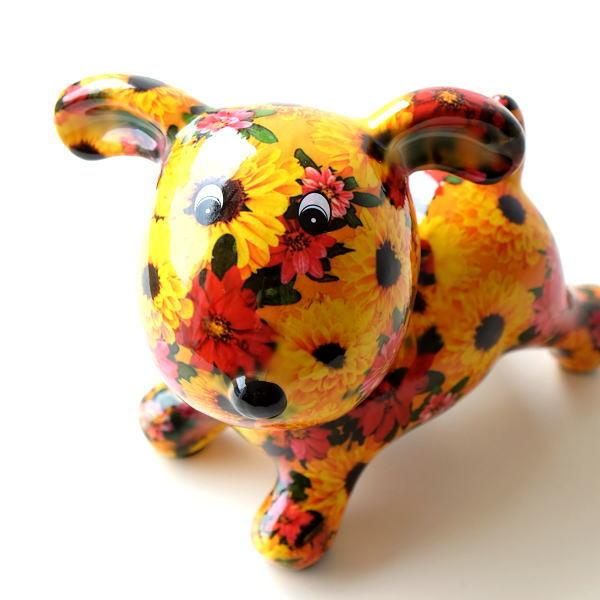 貯金箱 かわいい おしゃれ 陶器 いぬ 犬 可愛い 動物 アニマル インテリア オブジェ 置物 陶器のカラフル貯金箱 イヌ [toy0907]