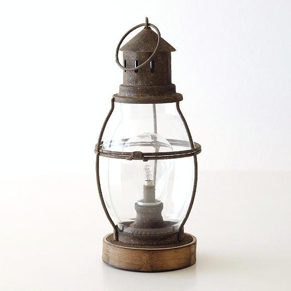 ランプ ランタン LED ヴィンテージ アンティーク アイアン ガラス おしゃれ シャビー レトロ ヴィンテージランプA [toy1780]