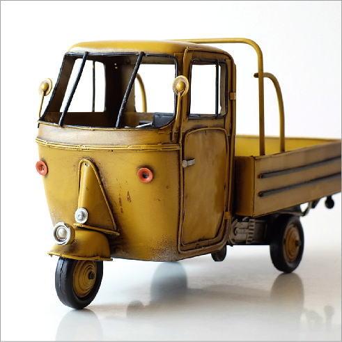 ブリキのおもちゃ 置物 インテリアオブジェ アンティーク レトロ 雑貨 American Nostalgia 三輪自動車 [toy20199]