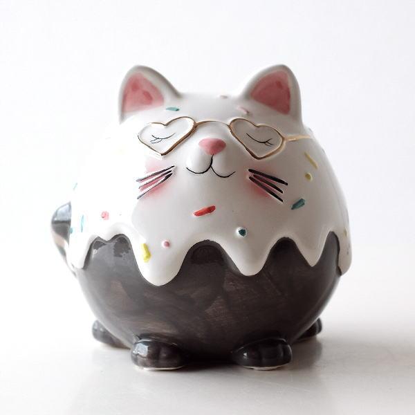 貯金箱 おしゃれ かわいい 陶器 ねこ 猫 オブジェ 置物 可愛い インテリア 陶器の貯金箱 メガネネコ [toy2115]