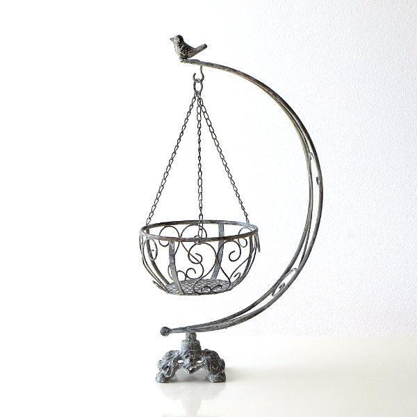 フラワースタンド ハンギング 吊り下げ 花台 アイアン シャビー アンティーク 鳥 かわいい 鉢ラック 鉢スタンド 吊り下げフラワースタンド [toy2377]