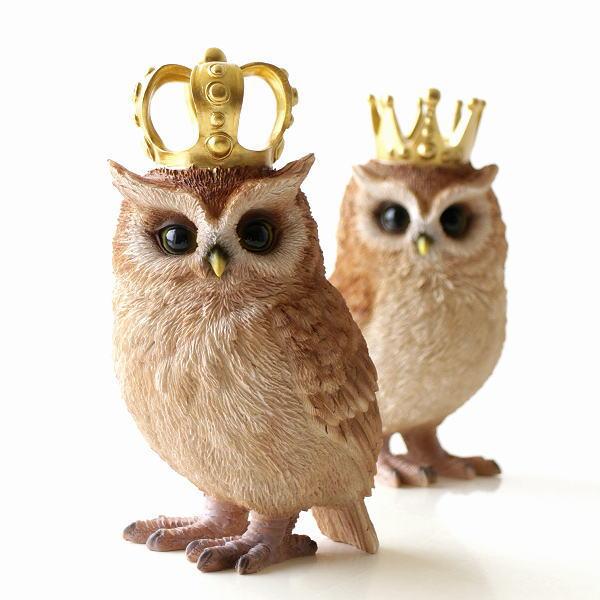 ふくろう 置物 オブジェ おしゃれ 雑貨 かわいい アンティーク レトロ フクロウ 梟 王冠 置き物 木製 フクロウオーナメント 王冠2タイプ [toy3319]