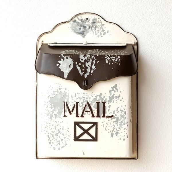 ポスト 郵便ポスト 壁掛け 壁付け おしゃれ アンティーク レトロ 北欧 ヴィンテージ かわいい メールボックス シャビーな2トーンカラーのポスト [toy3593]