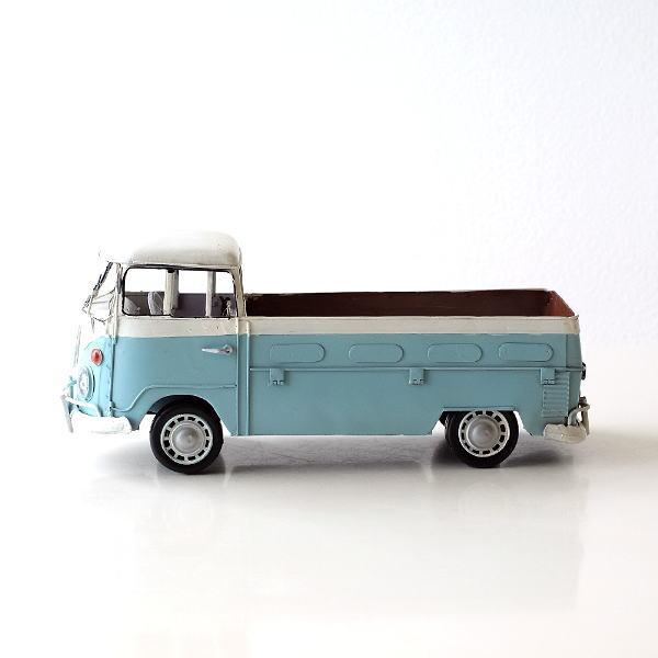 ブリキのおもちゃ 置物 置き物 インテリアオブジェ アンティーク レトロ 雑貨 American Nostalgia vanトラック [toy4844]