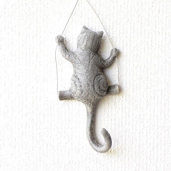 壁掛けフック おしゃれ ウォールフック 猫雑貨 ねこ 壁掛けキーフック 小物掛け 帽子掛け かわいい ブランコネコのテールフック [toy4903]