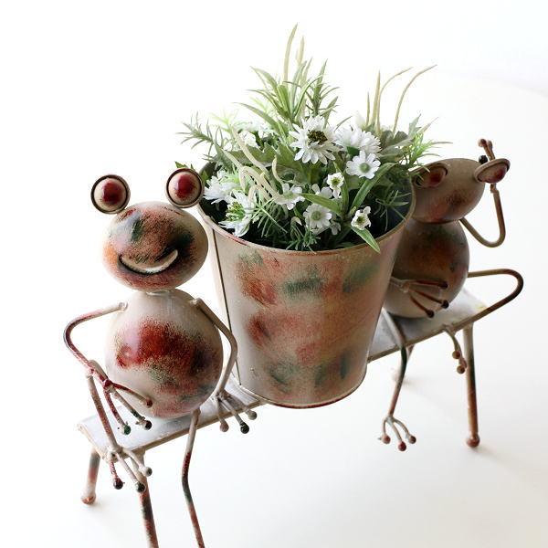 プランター おしゃれ カエル ガーデン かわいい ブリキ オーナメント 鉢カバー アイアン シャビー ガーデン アイアンカエルポット B [toy5346]