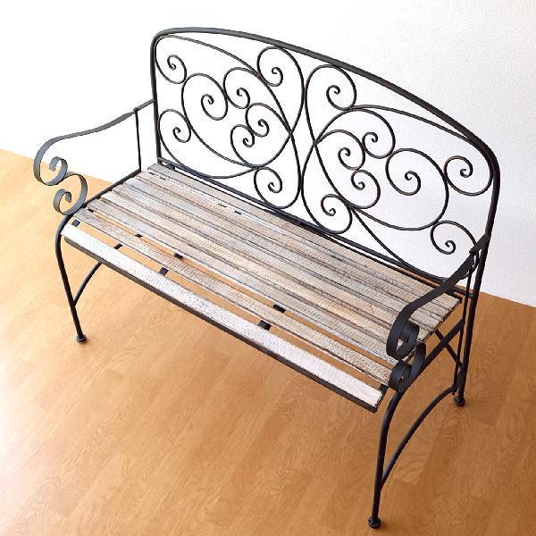 ガーデンベンチ 折りたたみ おしゃれ アイアンとウッドの2人掛けベンチ B 【送料無料】 [toy5719]