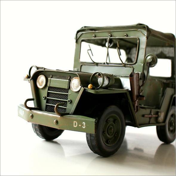 ブリキのおもちゃ 置物 置き物 インテリアオブジェ アンティーク レトロ 雑貨 American Nostalgia ジープ [toy69491]